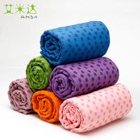Yoga yoga towel slip-resistant thickening yoga mat yoga mat fitness blanket