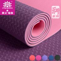 Yoga lengthen tpe yoga mat fitness slip-resistant yoga mat broadened thickening blanket