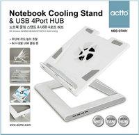 Actto nbs-07 laptop radiator mount radiator base folding bracket