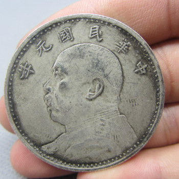 Chinese Memorial Coin Birth of Republic of China 1912(1yr) Yuan Shikai QD002