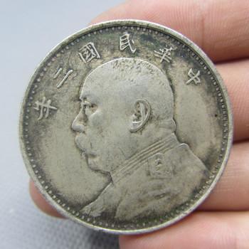 Chinese Memorial Coin Yuandatou Collectible Republic of China(2year)1913 Yuan Shikai QD003