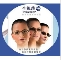 1.50 full tea discoloration sight grey a2 myopia resin lenses