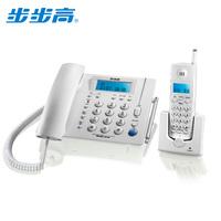 Free shipping Bbk w163 cordless phone wireless hands-free