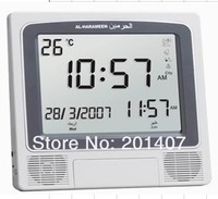 hot sale high quality HA4009 LCD Azan clock   for all prayers 1150 cities  Qibla clock 10ppcs free shipping cost