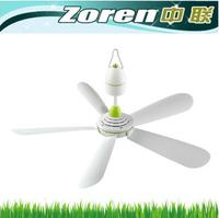 Breeze ceiling fan fg10-90 mini fan quieten light
