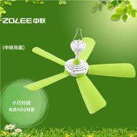 Fg12-42 small ceiling fan breeze ceiling fan mosquito net fan silent fan
