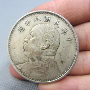 Chinese Memorial Coin Yuandatou Collectible ROC 9years Republic of China(9year)1920Yuan Shikai QD015