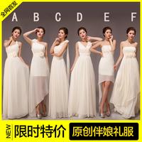 2013 bridesmaid dress long design champagne color bridal wear