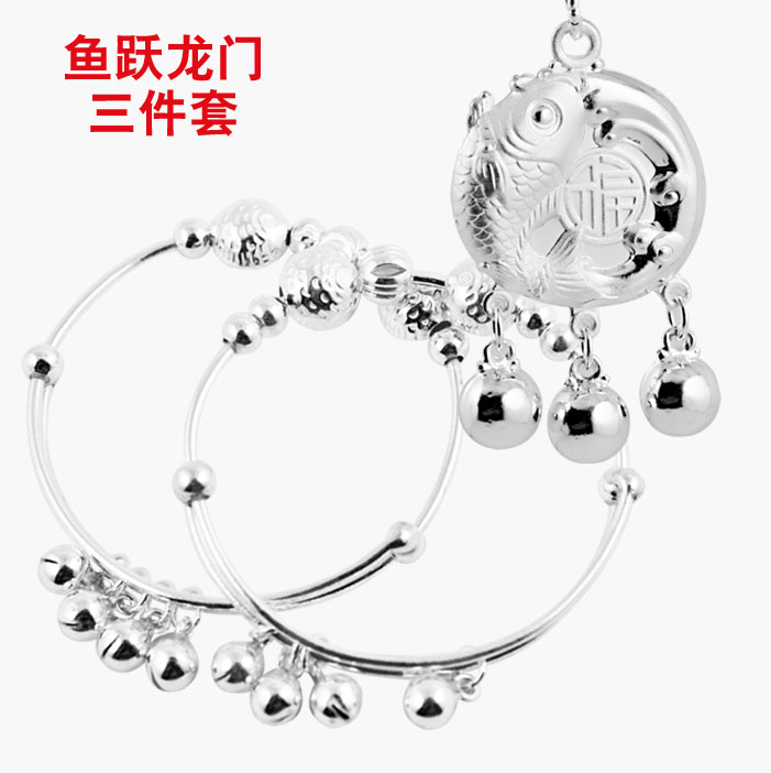 Pure Silver Bracelet Baby Silver Jewelry 990 Pure