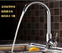 Free Shipping Brass Single Hole Modern Cheap Kitchen Mixer Sinks Water Faucet
