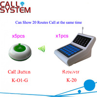 Nurse Calling System K-20+O1-G with 1pcs desktop receiver for nurse station and 5pcs call button for patient  Shipping Free