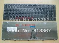 Lenovo G580 Z580 V580 replacement keyboard Russian version