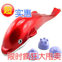 Dolphin massage stick vibration massage device household electric massage device infrared massage hammer