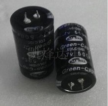 Free Shipping 1pcx NESSCAP super farad capacitor 2 7V 360F 2 7V 400F super capacitor