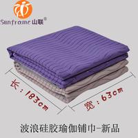 Wave silica gel slip-resistant shop towels yoga mat towel shop towels yoga blanket yoga