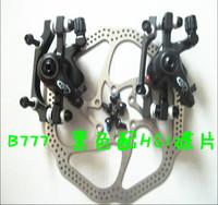 High performance mechanical disc brakes wear-resistant to make films 160 cassette disc screw