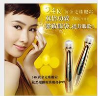 100pccs/lot AFY 24K Active gold bead walking eye cream anti black eye and eye bag anti wrinkle moisturizing essence