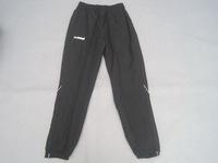 Hummel sports foot pants comprehensive training pants