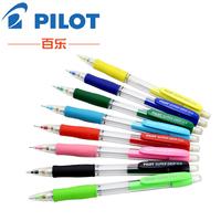 Baile h-185 mechanical pencil pilot multicolour zweig 0.5mm pencil