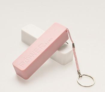 Platinum perfume mini mobile power mobile phone charge treasure 2600ma