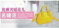 -2013 New spring and summer Korean version of the candy-colored shells portable Shoulder Messenger Handbag