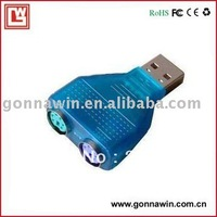 Free shipping/ PS2 to usb adapter