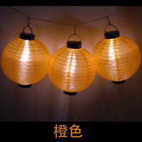 Solar lantern string lights garden lights outdoor solar lights led lantern festival lantern lighting 8 colors