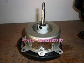 Gree outdoor motor original motor fw30k ydk30-6k