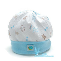 Efrang quality baby hat baby hat newborn cap powder blue