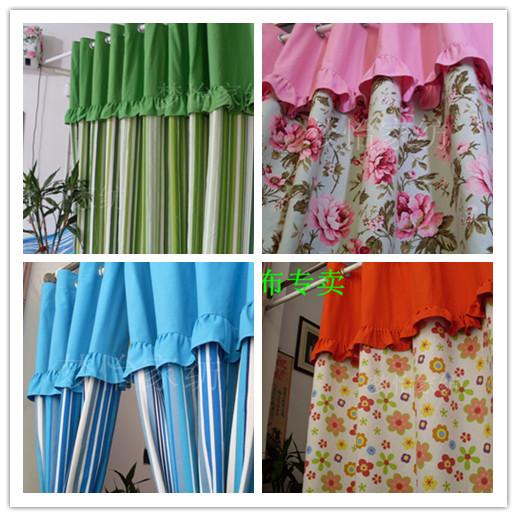 Compra ruffled curtains pink online al por mayor de china - Volantes de cortinas ...