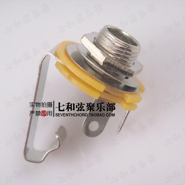 Electric guitar socket guitar jacinths electric bass socket electric guitar electric guitar interface(China (Mainland))