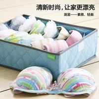 Free  Shipping High-quality color  Bamboo  7 grid Bra storage Bag  Multicolor   bra storage travel   bra storage finishing box
