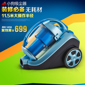 Vacuum cleaner household mute big d-939 vacuum cleaner suction small home appliance
