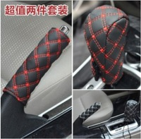 one set 2pcs red color new Hand Brake Case & Gear shift case car interior fittings accessories gifts