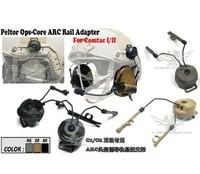 Peltor Comtac Headset Ops-Core Helmet ARC Rail Adapter  FOR C1 C2 C4