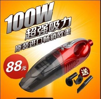 Super suction mute mini consumables mites and car vacuum cleaner