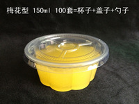 Free shipping, Disposable pudding bowl lid cup jelly plastic cup plum blossom bowl paper bowl 100 set 150ml