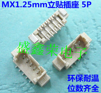 Mx1.25 in42patients socket wafer connector socket vertical 1.25-5p in42patients socket eco-friendly