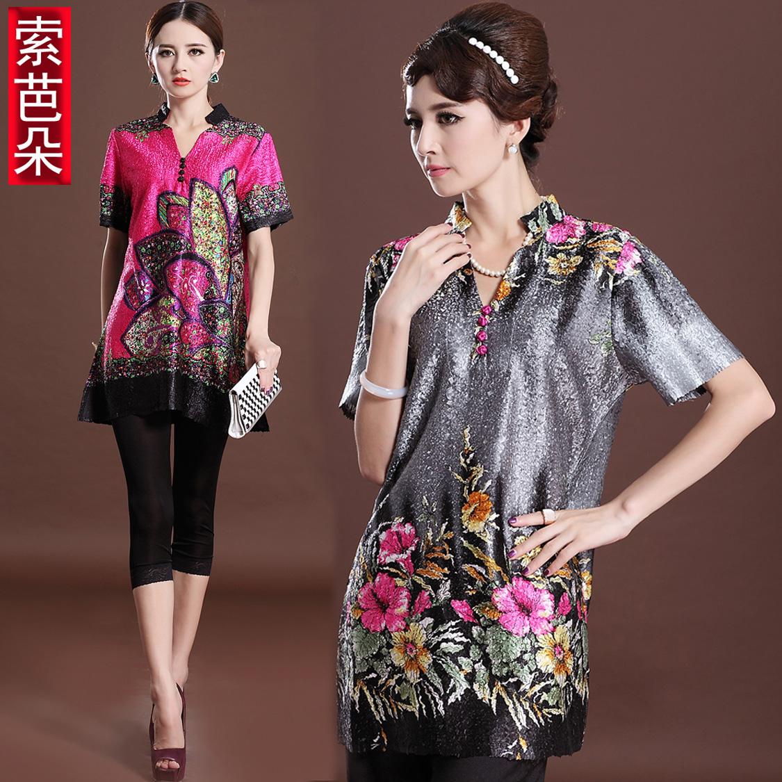 Дешевая Женская Одежда Из Китая