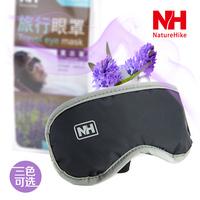 Naturehike-nh blindages travel lavender sleeping eye mask exquisite blindages travel eyeshade
