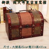 Fashion vintage classical the box storage box antique treasure box props wedding gift ambulance