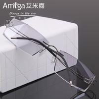 Pure beta . titanium rimless eyeglasses frame glasses male eye box frames glasses frame myopia Men ultra-light