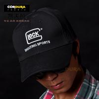 Free shipping Free shipping Kevlar glock baseball cap sunbonnet sun cap lovers sun hat outdoor casual