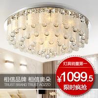 Modern brief led crystal lamp ceiling light lighting lamps 10113 x
