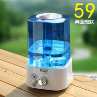Humidifier household humidifier ultrasonic negative ion air purifier
