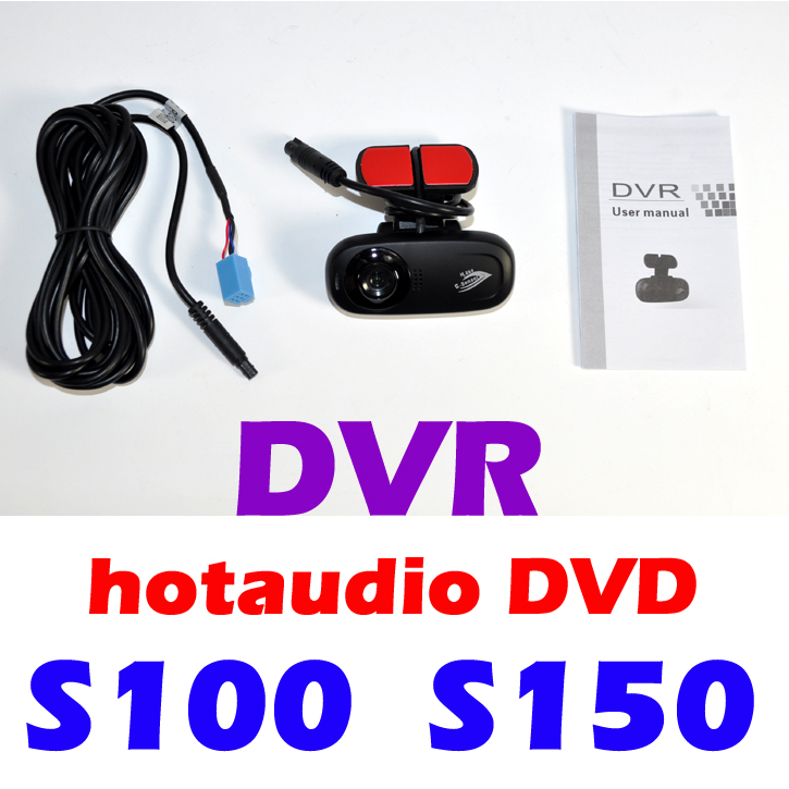 Special Car DVR Recorder for hotaudio S100 S150 Car DVD with G-sensor Night Version Stereo Headunit hongkong post Free shipping(China (Mainland))