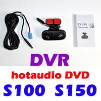 Special Car DVR Recorder for hotaudio S100 S150 Car DVD with G-sensor Night Version Stereo Headunit hongkong post Free shipping