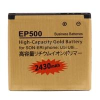 Free Shipping 2430mAh EP500 High Capacity Gold Business Battery For Sony Ericsson Xperia U5i / U8i