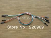4 DuPont line color single-strand
