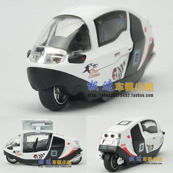 Concept car single door WARRIOR alloy car model